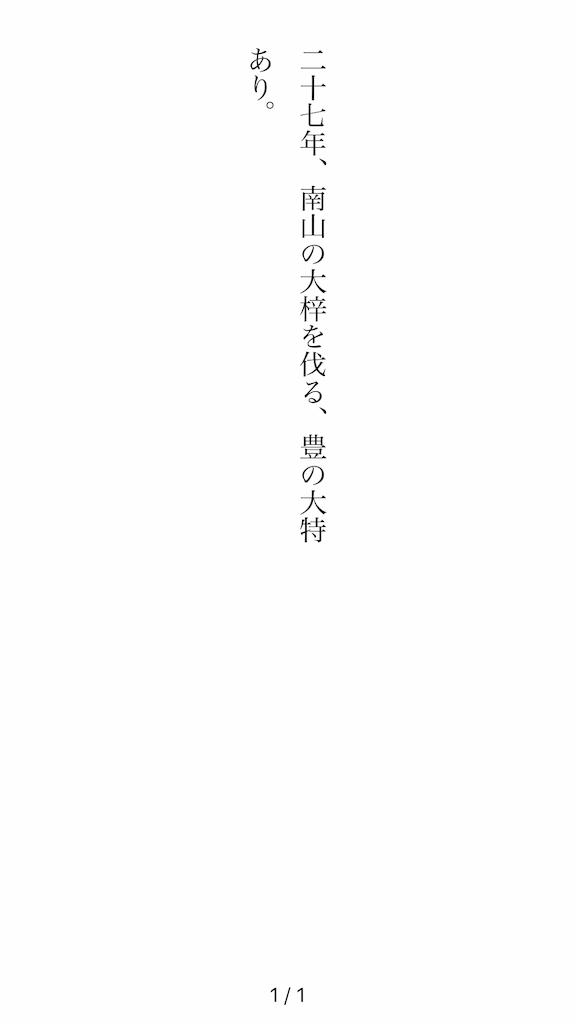 f:id:kkbu718:20191012185249p:image