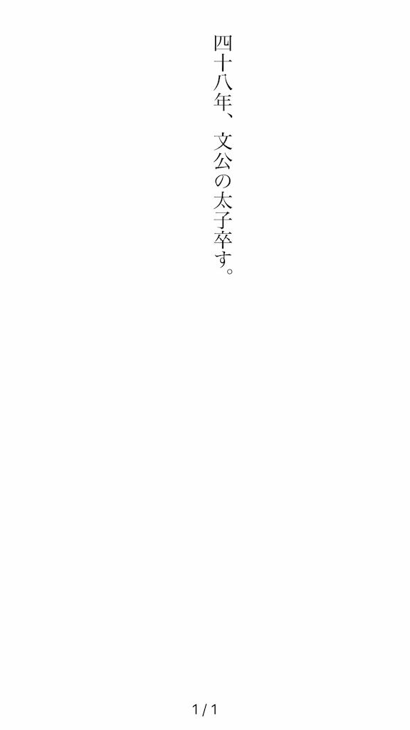 f:id:kkbu718:20191013200343p:image