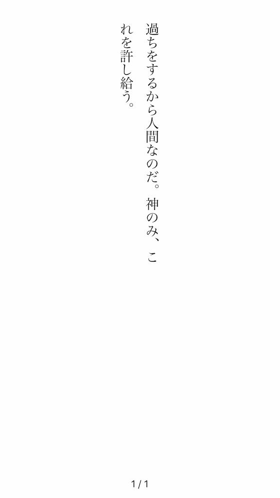 f:id:kkbu718:20191013200525p:image