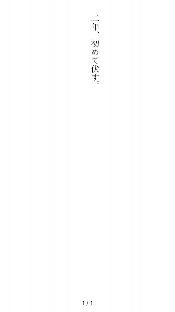 f:id:kkbu718:20191208005359p:image