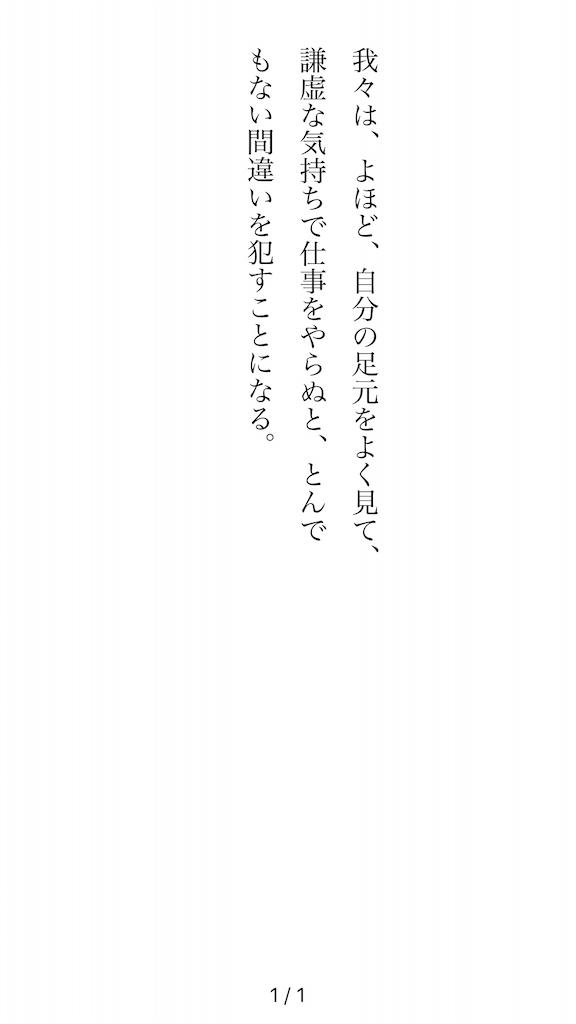 f:id:kkbu718:20191208010113p:image