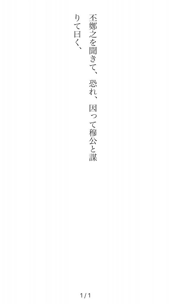 f:id:kkbu718:20200222221012p:image