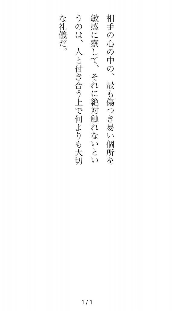 f:id:kkbu718:20200222221808p:image