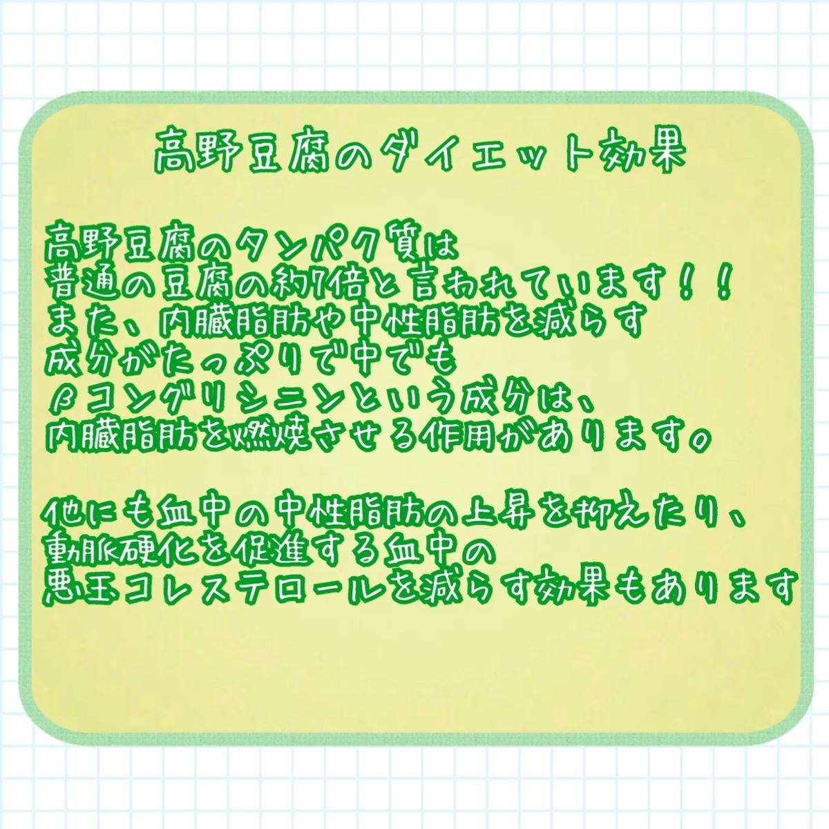 f:id:kked001:20200628100018j:plain