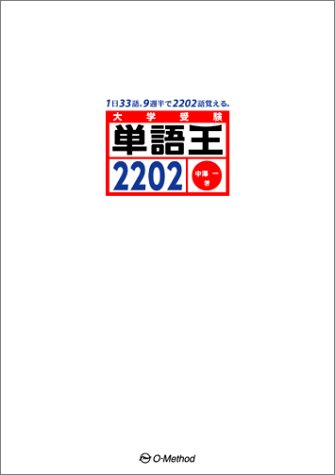 f:id:kkeeiioo:20210821015808j:plain