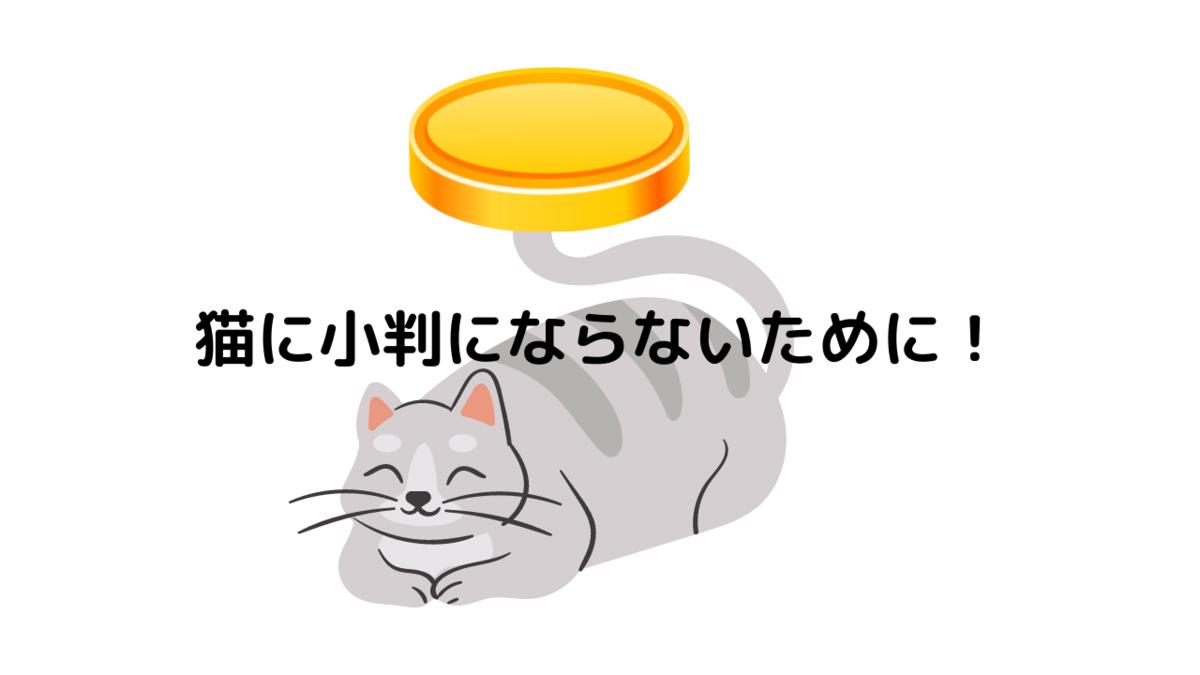 f:id:kkeeiioo:20210905021135p:plain