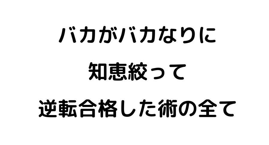 f:id:kkeeiioo:20210905234814p:plain