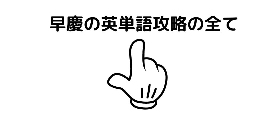 f:id:kkeeiioo:20210906000542p:plain