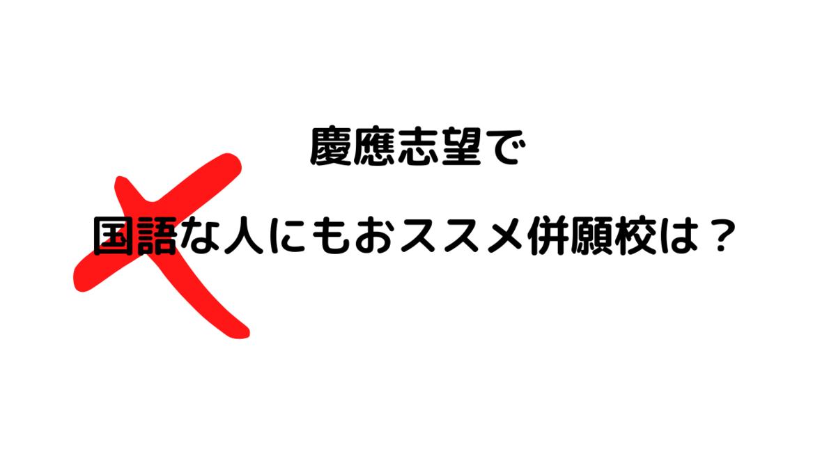 f:id:kkeeiioo:20210906002334p:plain