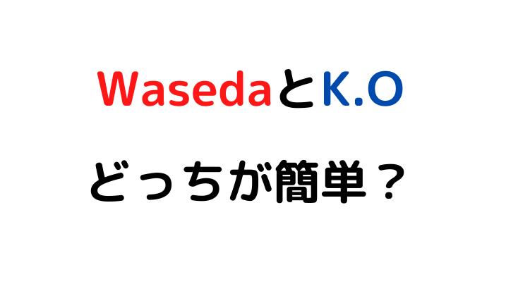 f:id:kkeeiioo:20210906035902p:plain