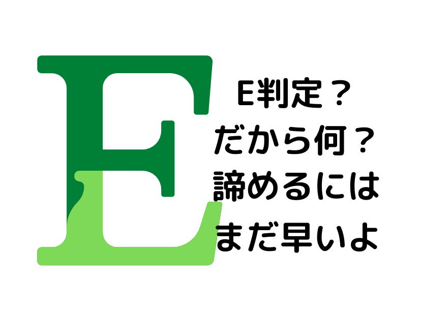 f:id:kkeeiioo:20210906041648p:plain