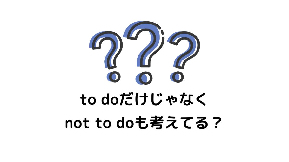 f:id:kkeeiioo:20210906045917p:plain