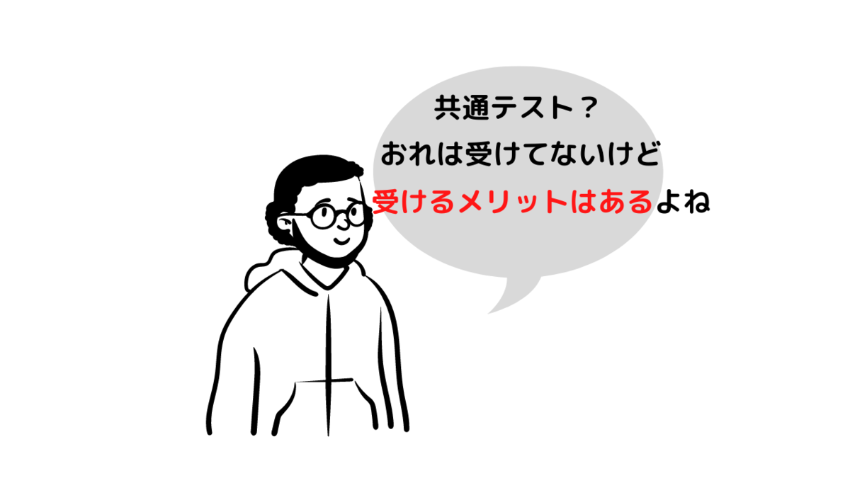 f:id:kkeeiioo:20210906065421p:plain