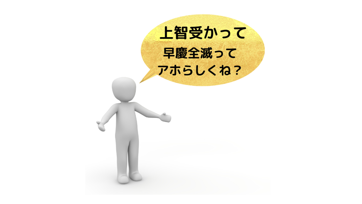 f:id:kkeeiioo:20210906073441p:plain