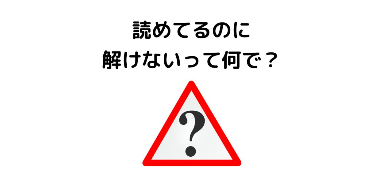 f:id:kkeeiioo:20210906100526p:plain