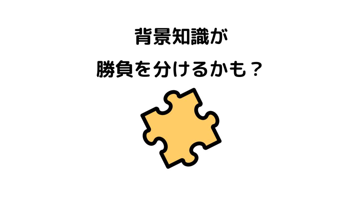 f:id:kkeeiioo:20210906101011p:plain