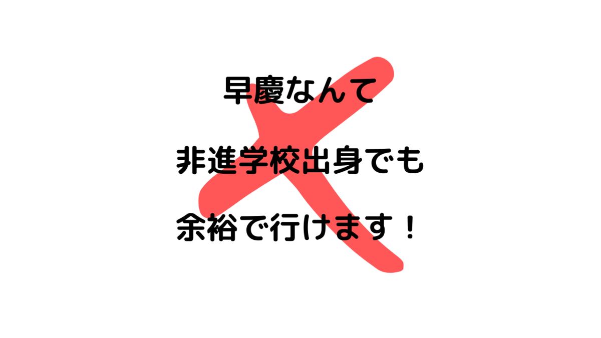 f:id:kkeeiioo:20210906122243p:plain