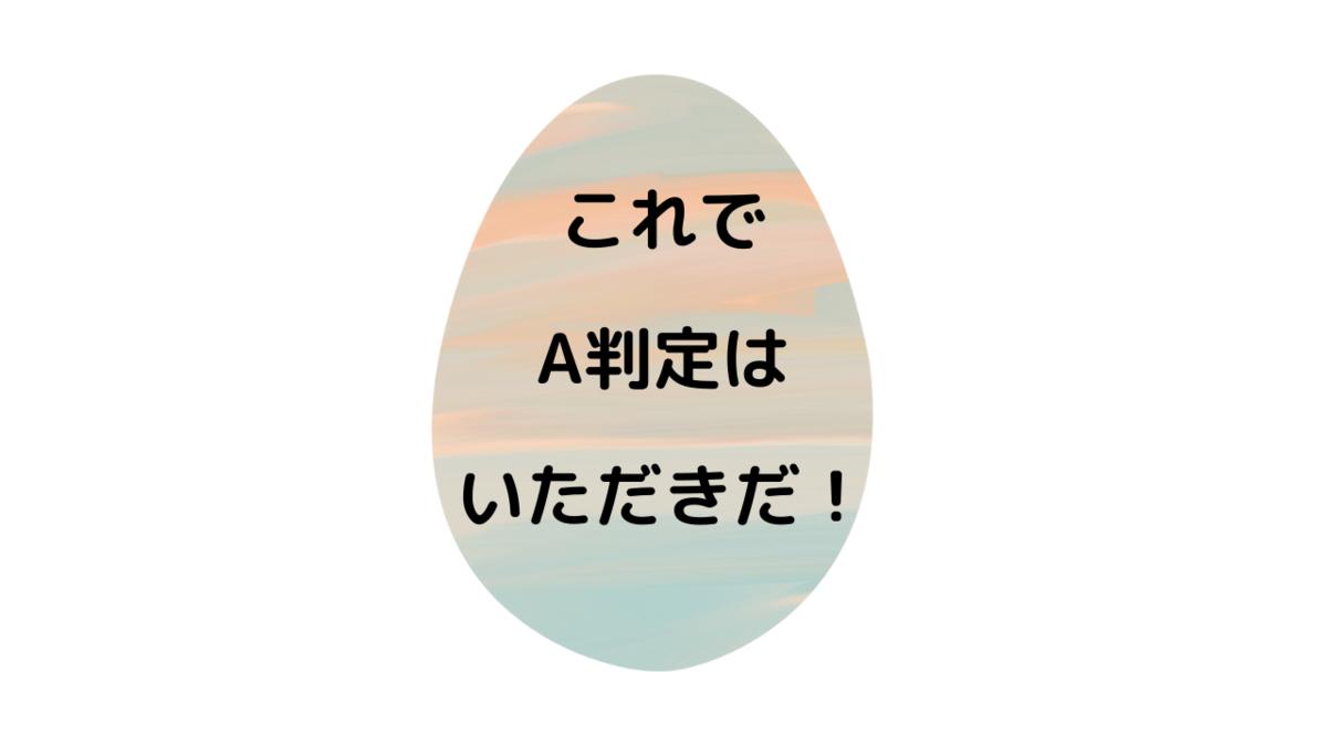 f:id:kkeeiioo:20210906123243p:plain