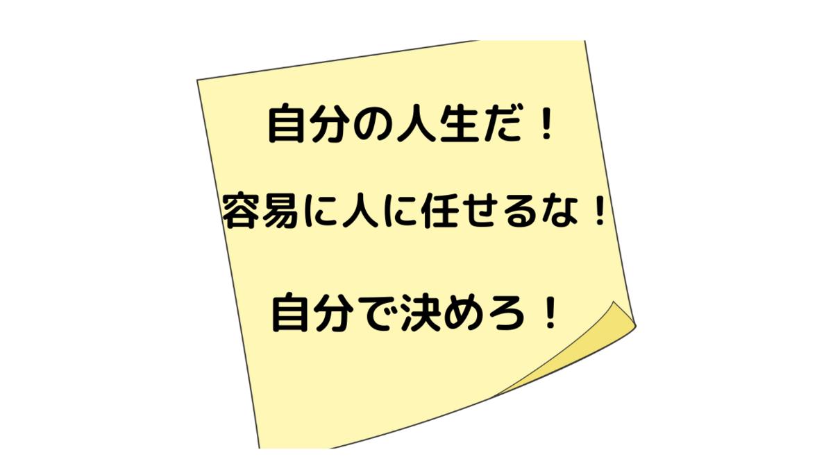 f:id:kkeeiioo:20210906123929p:plain