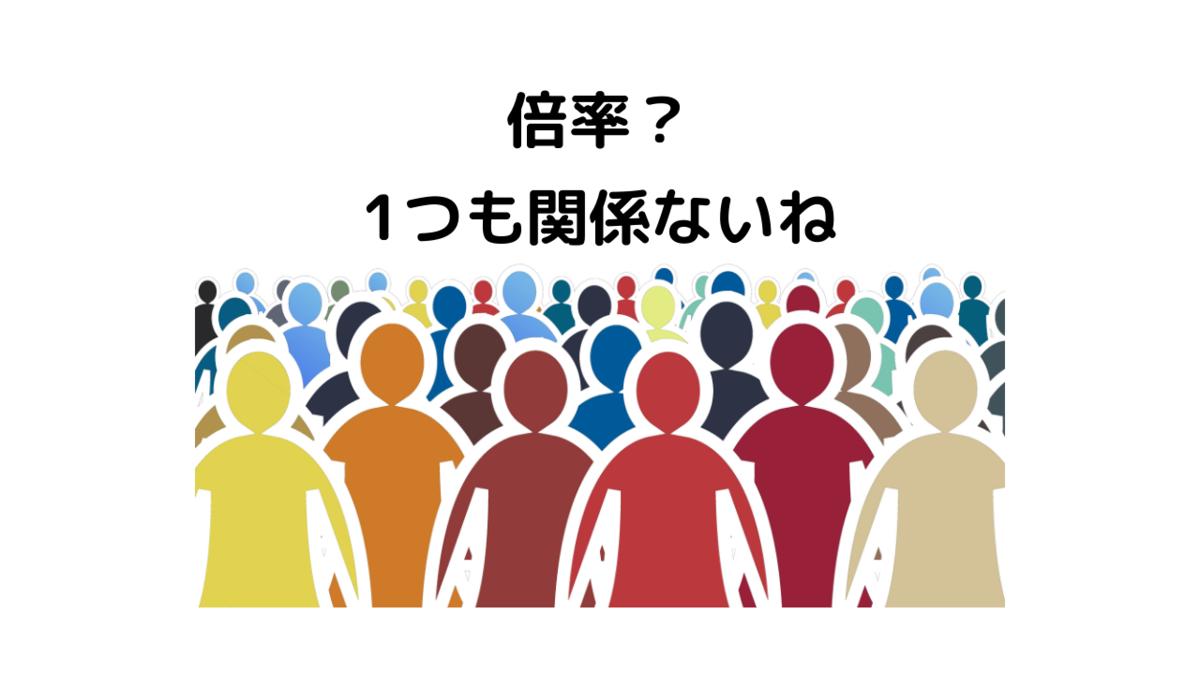 f:id:kkeeiioo:20210906124719p:plain