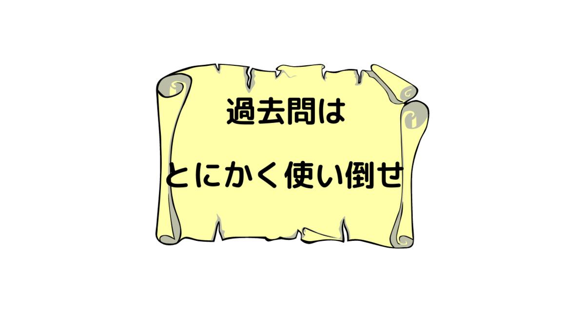 f:id:kkeeiioo:20210906131014p:plain