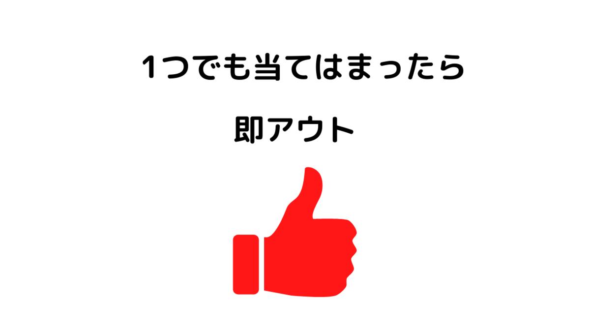 f:id:kkeeiioo:20210906153638p:plain