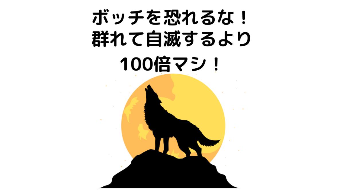 f:id:kkeeiioo:20210906154436p:plain
