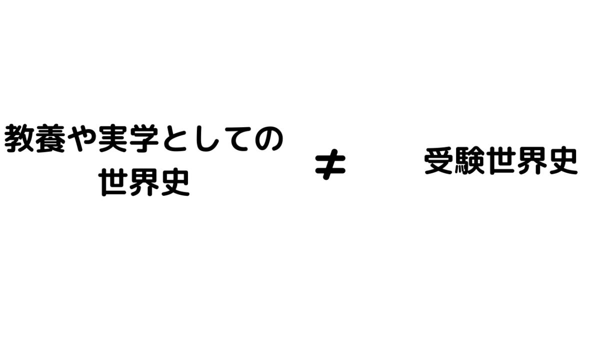 f:id:kkeeiioo:20210916142137p:plain