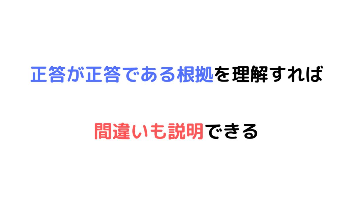 f:id:kkeeiioo:20210921155630p:plain