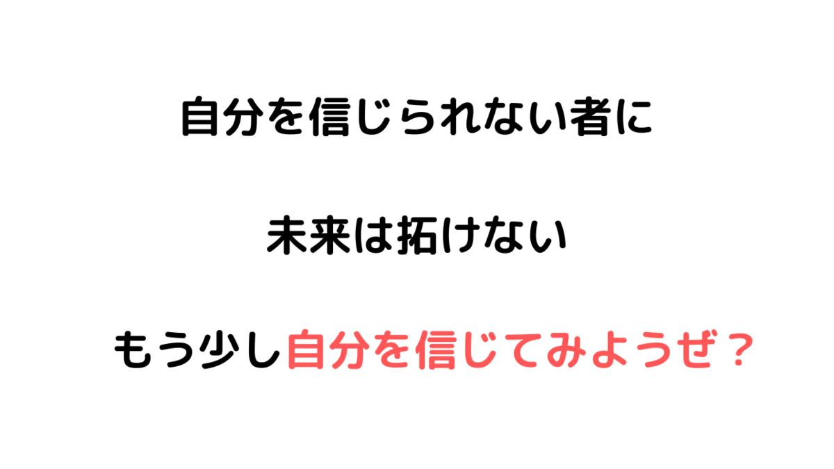 f:id:kkeeiioo:20210922162021p:plain
