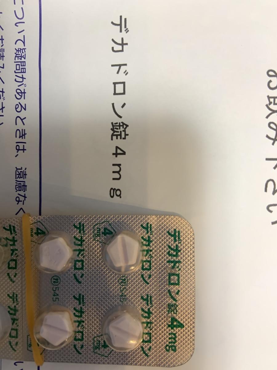 f:id:kkenji0913:20191009061322j:plain