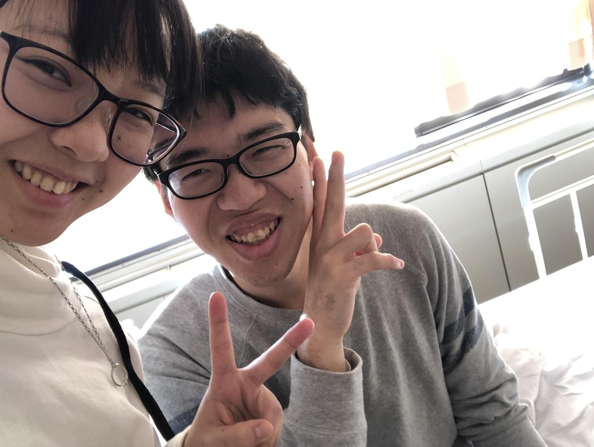 f:id:kkenji0913:20200331232637j:plain