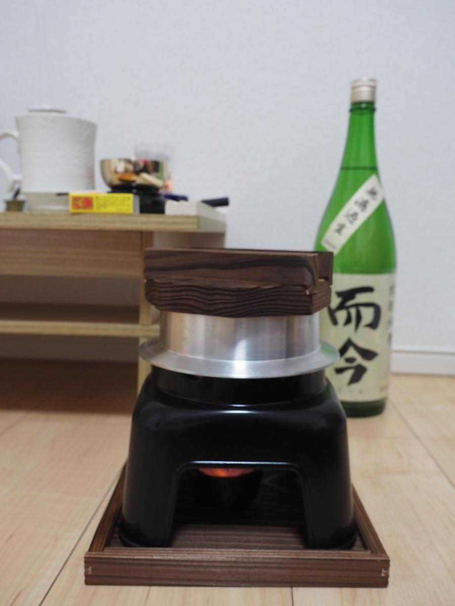 f:id:kkenji0913:20200513220215j:plain