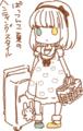 8月25日だからみんなで825枚のid:pattsunkoさんの絵を描く