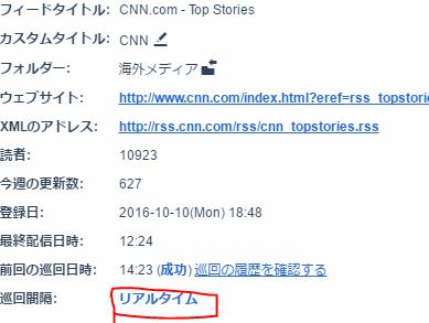 f:id:kkiri:20170320143520p:plain
