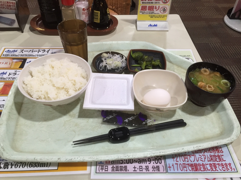 f:id:kkkara00atama:20161027195258j:plain