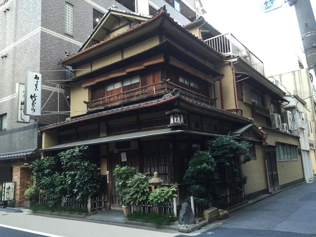 f:id:kkkara00atama:20161027203642j:plain