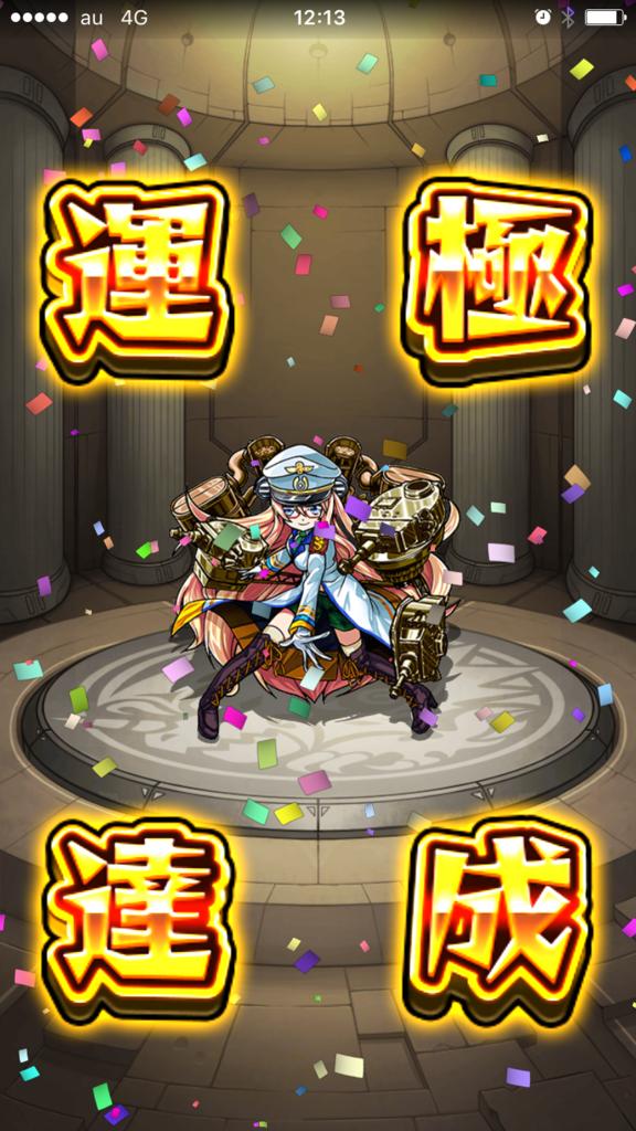 f:id:kkkara00atama:20161120194837p:plain