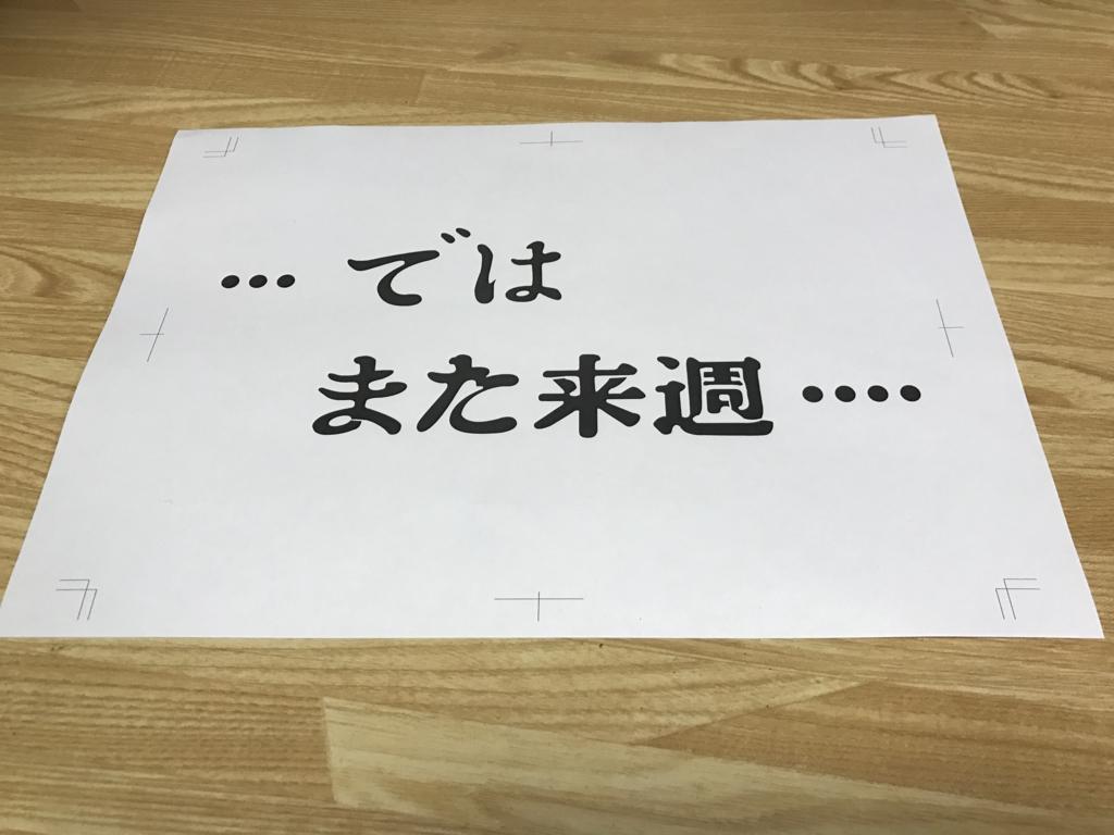f:id:kkkara00atama:20161213221612j:plain