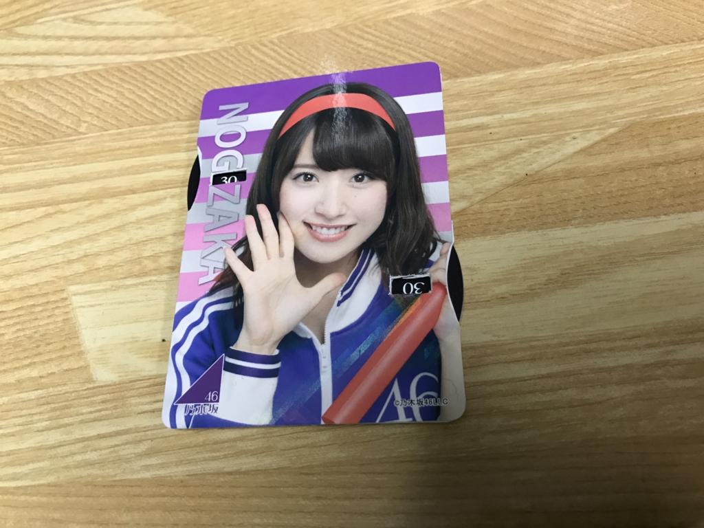 f:id:kkkara00atama:20170110231338j:plain