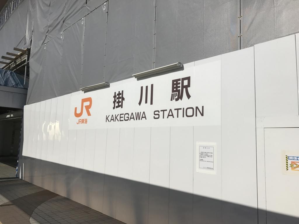 f:id:kkkara00atama:20170110231735j:plain