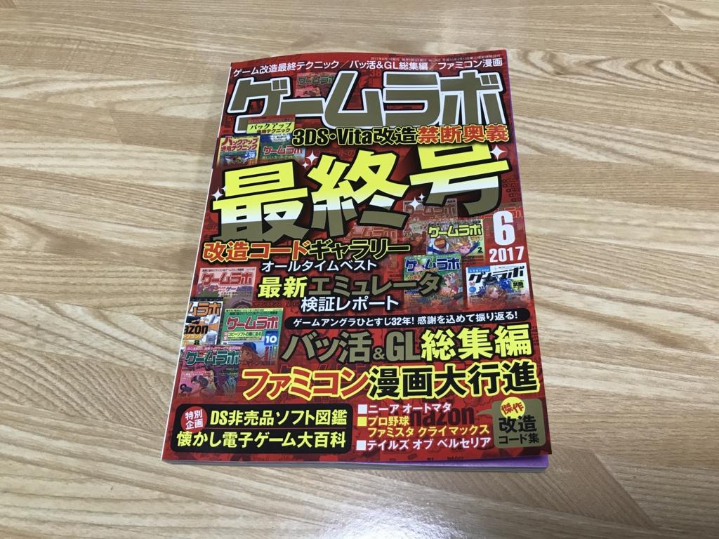 f:id:kkkara00atama:20170517202007j:plain