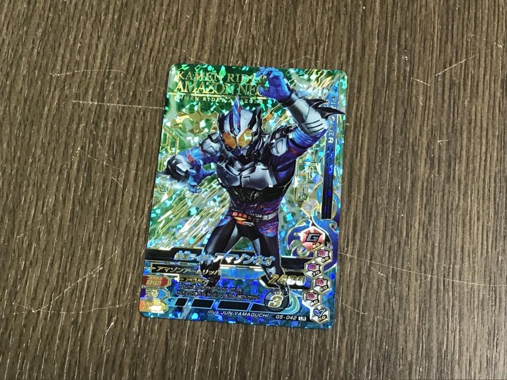 f:id:kkkara00atama:20170612225241j:plain