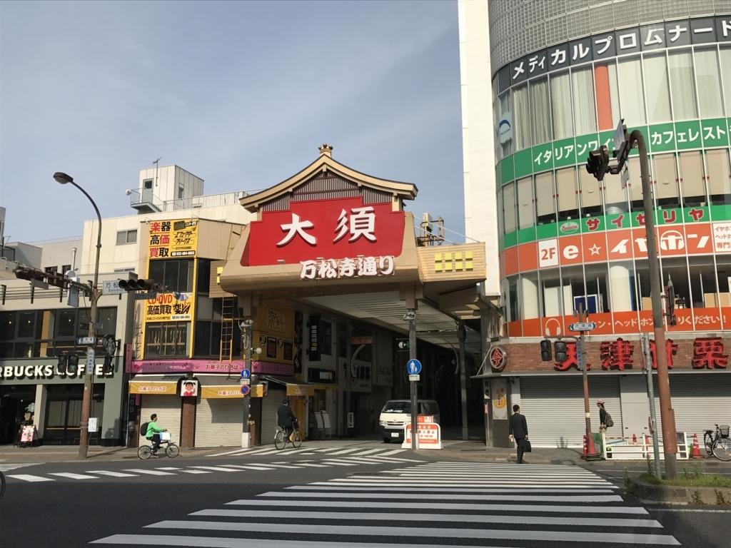 f:id:kkkara00atama:20170620202716j:plain