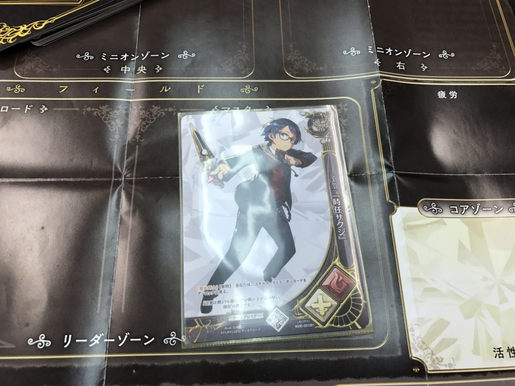 f:id:kkkara00atama:20170625003516j:plain