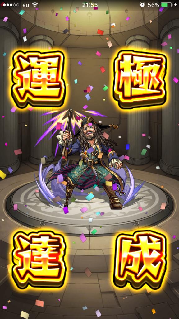 f:id:kkkara00atama:20170627215132p:plain