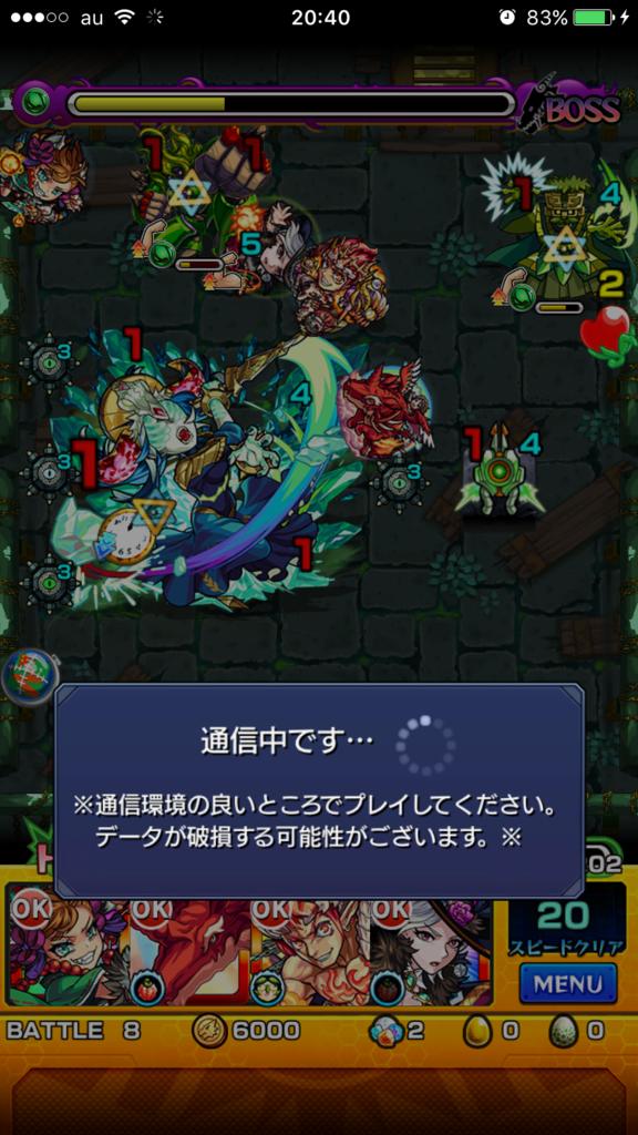 f:id:kkkara00atama:20170627215642p:plain