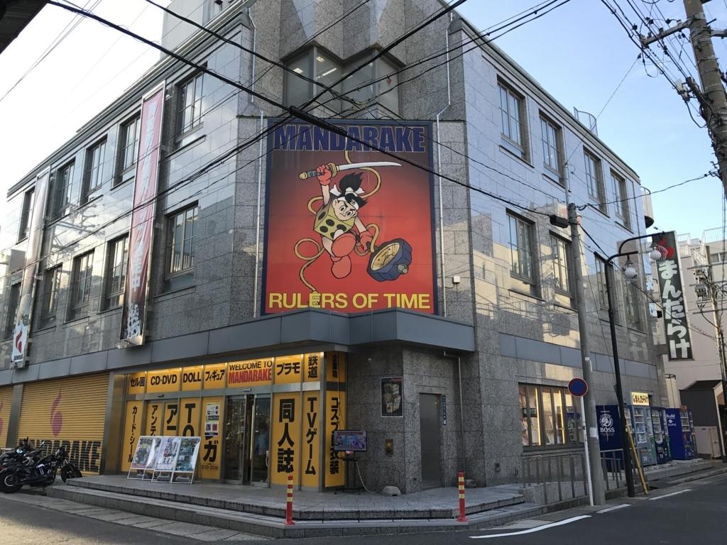 f:id:kkkara00atama:20170814085624j:plain