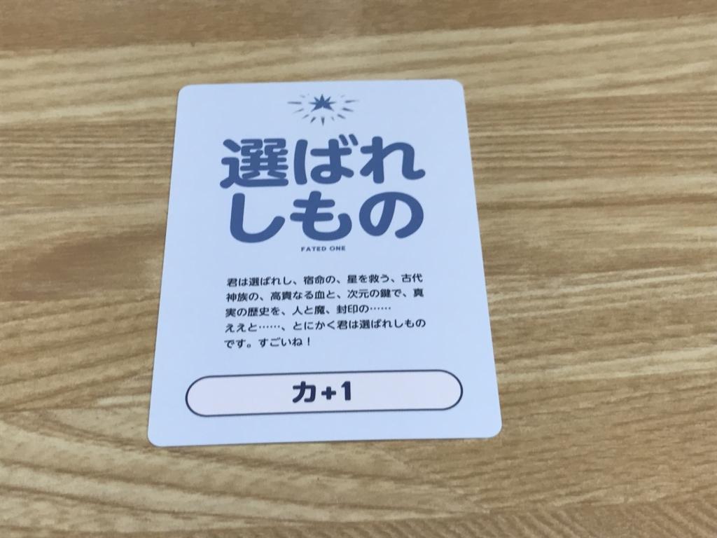 f:id:kkkara00atama:20170820231914j:plain