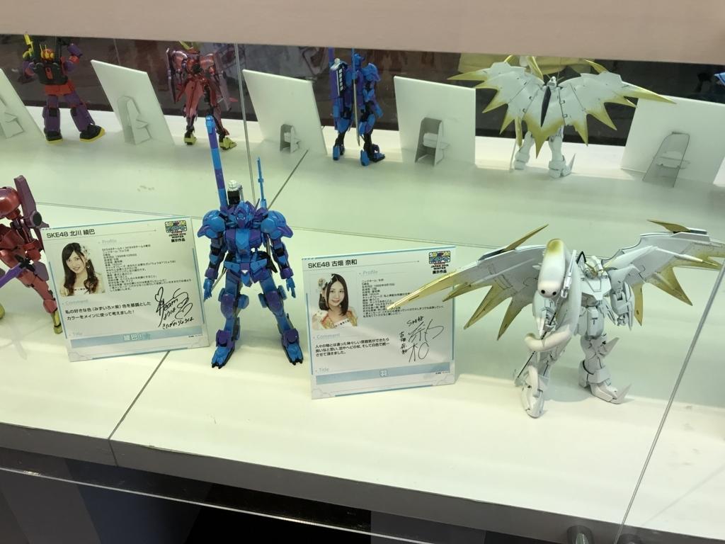 f:id:kkkara00atama:20171010210750j:plain